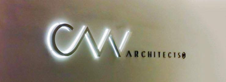 CMV, arquitectura en mayúsculas